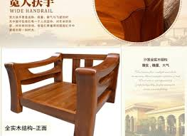 Furniture Design Sofa Set Adamhaiqalcom - Teak wood sofa set designs