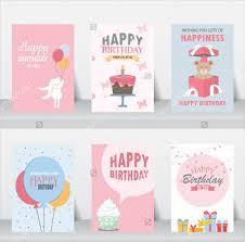 kids birthday invitation template 27 free u0026 premium download