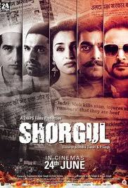 download shorgul 2016 movies for mobile