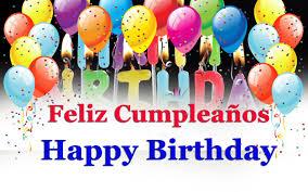 spanish birthday cards alanarasbach com