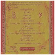 Post Wedding Reception Invitation Wording Wedding Invitation Lovely Wedding Invitation In Hindi Wording
