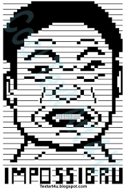 Cool Face Meme - impossibru meme face ascii text art cool ascii text art 4 u