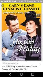 8 best el cine images on pinterest 50 first dates adam sandler
