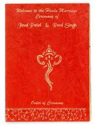Vastu Invitation Card Charotar Cards Program Book