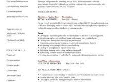 Resume Example Retail by Download Perfect Resume Example Haadyaooverbayresort Com