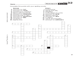 spelling connections grade 5 crossword puzzle 5th 6th grade