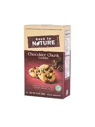 sweet treat cups wholesale sweet treats product categories sportwip inc