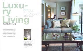 elegant home decorators martha stewart home decor galleries