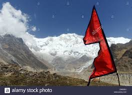 Pics Of Nepal Flag The Nepal Flag Flying In The Annapurna Sanctuary Nepal Stock