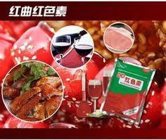 food additives food health goji berries red yeast rice natural