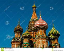 russische architektur russische architektur stockfoto bild 69925948
