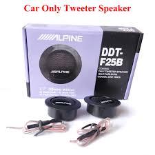 designer speakers aliexpress com buy 1pair alpine ddt f25b only tweeter speakers
