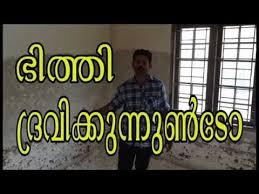 Sealant Paint For Damp Interior Walls How To Protect Interior Wall Kochi Kerala Waterproofing Damp