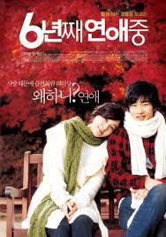 ดูหนัง Lovers of 6 Years เลิกดีไหม หัวใจ 6 ปี