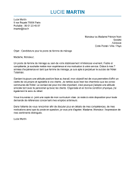 lettre de motivation femme de ménage exemple lettre de motivation