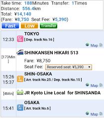 hyperdia japan rail search apk april 2017 dandandin