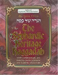 sephardic haggadah the sephardic heritage haggadah mysefer