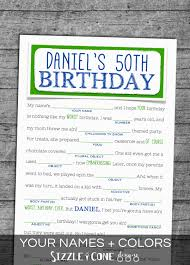 birthday mad libs adults u0026 teens personalized printable party
