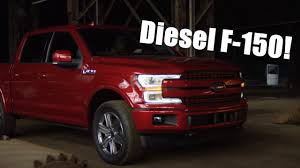 Ford Diesel Truck Mpg - 2018 ford f150 diesel everything you need to know youtube