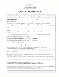 Zumiez Resume 100 Sample Resume Application Form Professional Resumes Job