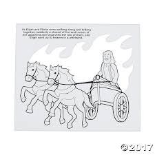 colour your own elijah u0027s chariot craft makes 12 party supplies