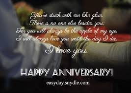 Anniversary Wishes Wedding Sms Happy Anniversary Messages Amp Sms For Marriage Always Wish Marriage Anniversary Wishes And Messages Wedding Anniversary