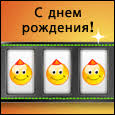 russian birthday cards free russian birthday wishes greeting