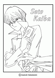 yu gi oh coloring pages seto kaiba coloring home