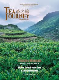 tea journey starting here by beibei issuu