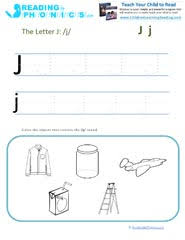 alphabet letter j sound learning the j sound with songs and