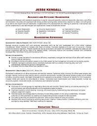 data entry description for resume gallery of bookkeeper resume entry level resume cover letter