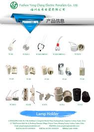 Halogen Torchiere Lamp Parts by Halogen Torchiere Floor Lamp W300 Watt Bulb Home Lights