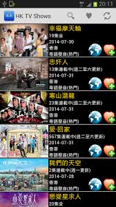 androids tv show hk tv shows free of android version m 1mobile