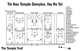tin hau temple complex hong kong the temple trail they gather in its proximity in order to glean some of the protective magic as you leave the park toothless old folk smile gummy smiles towards you as you