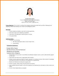 Office Job Resume by Office Staff Objectives Resume Resume For Your Job Application