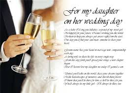 personalised poem poetry for bride daughter from mum on wedding