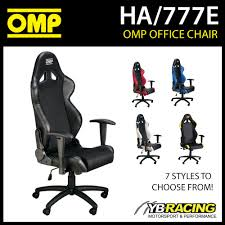 omp office chair office chair furniture