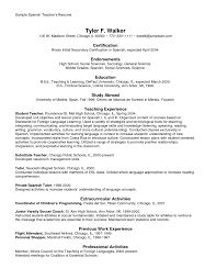 Soccer Coach Resume Samples Superb Resume Sample For Applying High Spanish Teacher