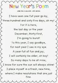 new year poem for kids new year info 2018