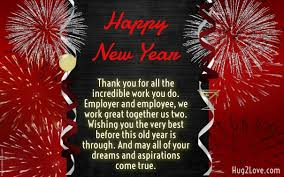 best new year wishes messages for employees happy new year 2018