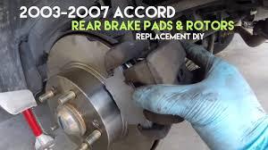 2007 honda accord rotors how to replace accord rear brake rotors pads removal