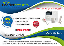 pointage bureau d emploi kef tunis annonce com site 100 tunisien site d annonces gratuites