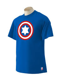 hanukkah t shirts captain judaica t shirts in time for hanukkah supermercado comics