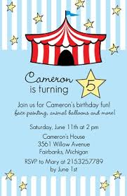 circus birthday party invitations cimvitation