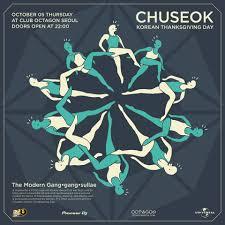 chuseok korean thanksgiving club octagon startseite facebook