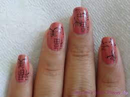 imagenes de uñas decoradas con konad uñas decoradas konad photos wallpaper hd 4