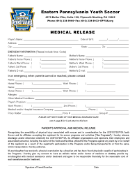 physician release form