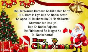 wishes in merry quotes messages sms