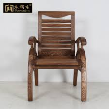 Wooden Recliner Chair Leisure Elm Wood Recliner Chair Lazy Siesta Chair Recliner Chair