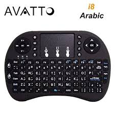arabic keyboard for android avatto i8 wireless mini keyboard with touchpad for smart tv